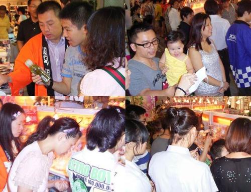 第17回 JChere日本商品直送in大上海展示会開催